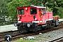 """Gmeinder 5430 - S-Bahn Hamburg """"333 028-9"""" 26.08.2012 - Hamburg-OhlsdorfEdgar Albers"""