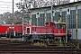 """Gmeinder 5524 - Railion """"335 237-4"""" 11.12.2004 - Bremen, Bahnbetriebswerk RangierbahnhofMalte Werning"""