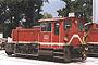 "O&K 26922 - DB Cargo ""335 212-7"" 26.08.2001 - Gremberg, BahnbetriebswerkAndreas Kabelitz"